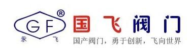 永嘉县江北国飞阀门厂