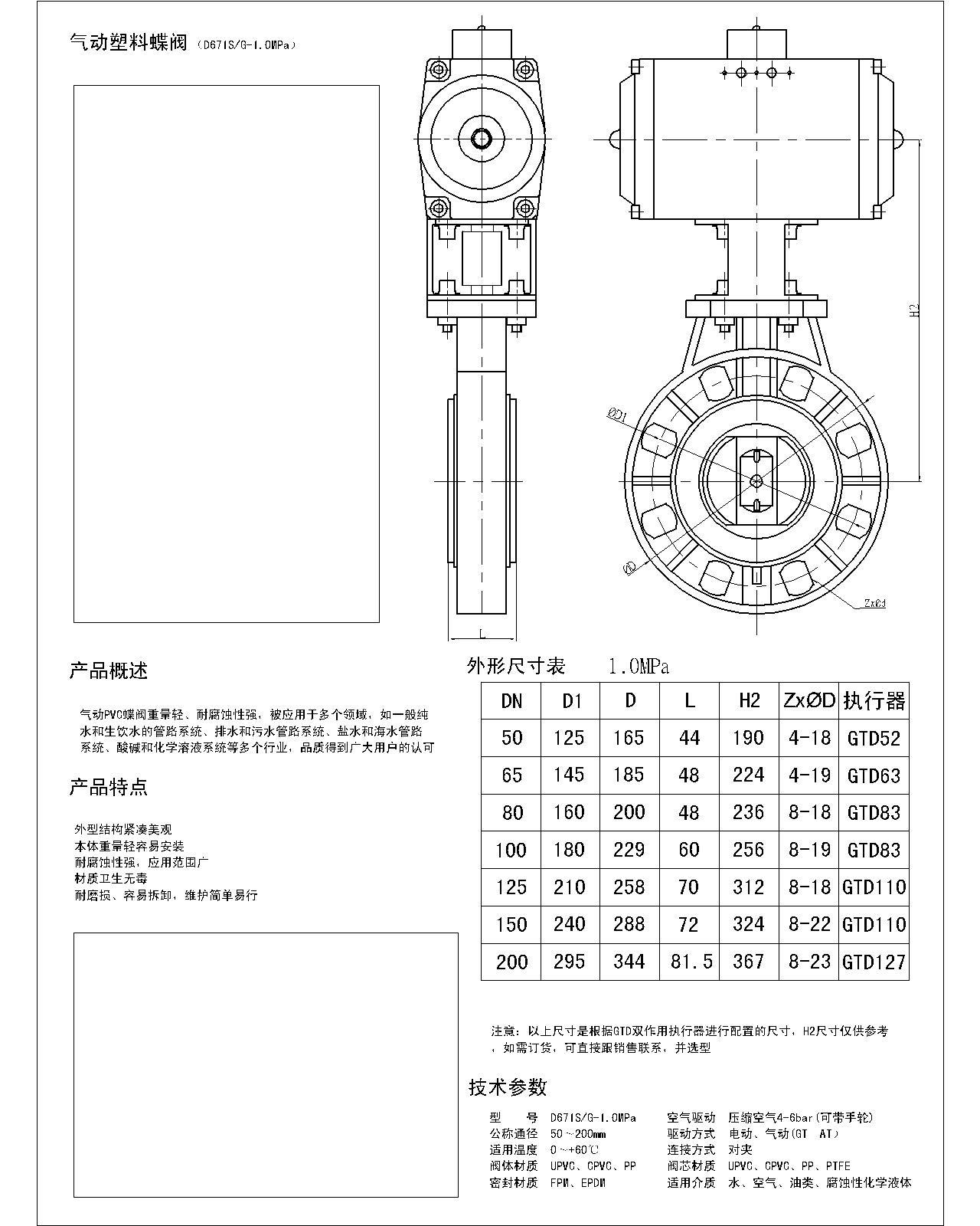 电路 电路图 电子 原理图 1280_1600 竖版 竖屏